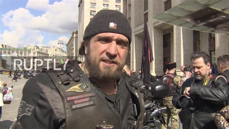 Russia: 'Night Wolves' kick off Moscow-Berlin motorcade