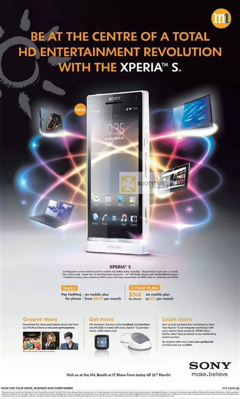 M1 Mobile Sony Xperia S » M1 IT SHOW 2012 Promotions